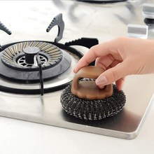 Japanese Kitchen Cleaning Brush Stainless Steel Pot Ball With Handle Stove Brushs Supplies