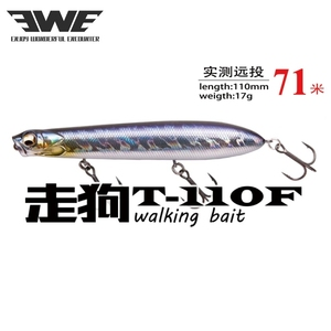 Fishing EWE Jackal pencil 17G surface line lusub - baited wave Rump ultra - far cast skewer fly lures T-110F