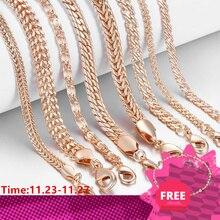 Lote de 8 unidades de pulseras de eslabones venecianos para hombre y mujer, pulsera de eslabones venecianos con cola de serpiente de oro rosa 585, joyería de moda al por mayor de 20cm