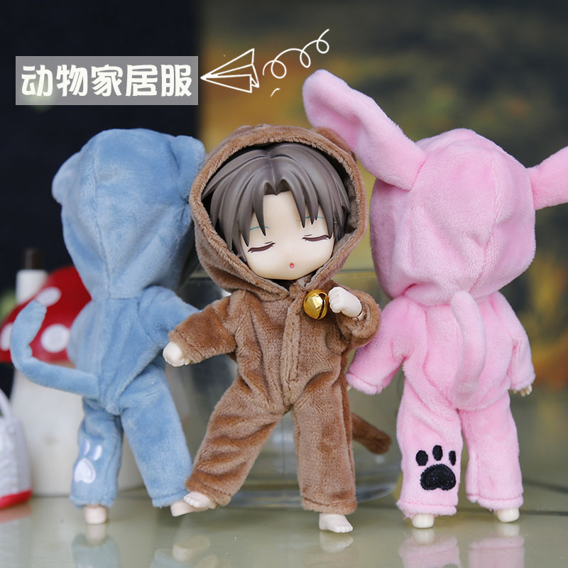 Ob11 Doll Clothes GSC Body9 1 / 12bjd Doll Set Cute Animal Home Service Three-dimensional Tail Doll Accessories Toy Jumpsuit