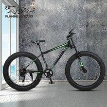 Горный велосипед 26 Дюймов 4,0 Fatbike алюминиевый сплав Мужской и Женский Мужской велосипед 21 скоростной удлиненный Передний Велосипед