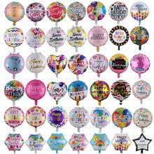 10 stücke 18inch Alles Gute Zum Geburtstag Runde Folie Ballons Aufblasbare Helium Ballon Mylar Kugeln kinder Party Dekoration Spielzeug Globos