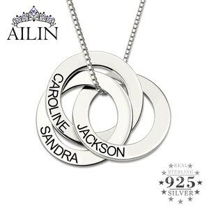 Ожерелье из стерлингового серебра AILIN, персонализированные русские переплетенные круги, подарок для мамы