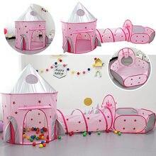 Детская палатка принцессы из тоннеля детские игрушки детский