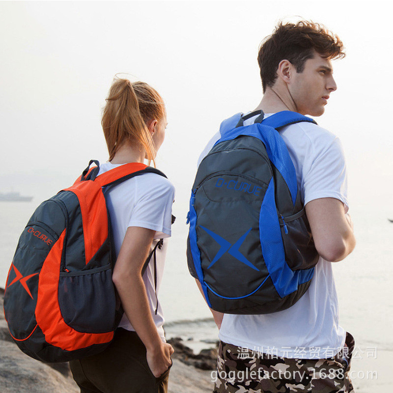Hiking Travel Sports Fashion Double Backpack Junior High School Students Waterproof Campus Backpack Men And Women