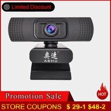 2,0 мегапиксельная Full HD 1080P веб-камеры USB 2,0 веб-цифровая камера с микрофоном клипса на CMOS камера Веб-камера для ПК ноутбука рабочего стола