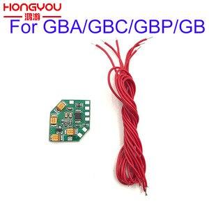 Image 5 - الصوت مضخم الصوت تعزيز وحدة EMI القضاء متوافق لنينتندو DMG GB GBA GBC GBP
