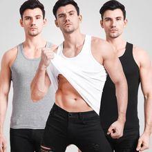 Men's classic U-neck vest tight repair height elastic solid color sports fitness fine ribbed polyester vest men tank tops