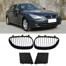 E60 гриль Передняя почка спортивные решетки капот Гриль нижний комплект бампер Гриль Чехлы для BMW E60 E61 5 серии M5 525I 525Xi 528I 528Xi