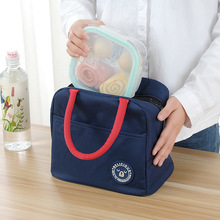 lunch box insulation bag thick aluminum foil portable male and female students waterproof