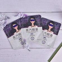 5 шт лавандовое масло Паровая маска для глаз уход за кожей лица