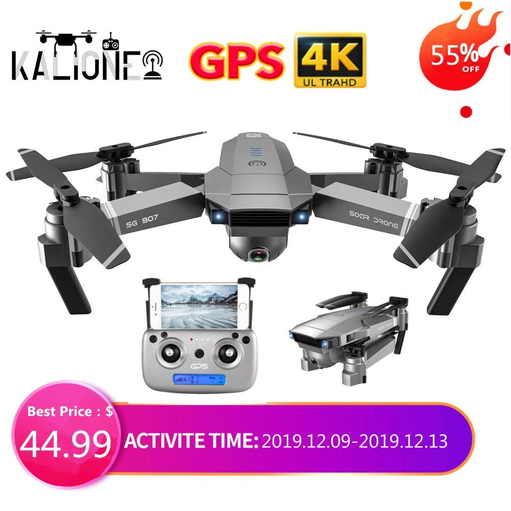 SG907/SG901 Drone GPS HD 4K x50 ZOOM Cámara 5G WIFI FPV profesional Quadcopter del helicóptero de RC plegable Selfie drones de Navidad