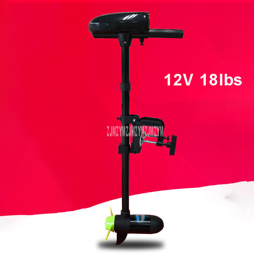 12V 18lbs Electric Trolling Motor Engine By Battery Driven Rowing Boat Engine High Quality Motor For Fishing Inflatable Boat