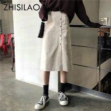 High Waist Straight Denim Skirt Women Maxi Saia Longa Jeans White Long Skirt Plus Size A-line Jeans Skirt Summer 2020