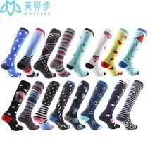 500 пар компрессионных носков для футбола женские спортивные
