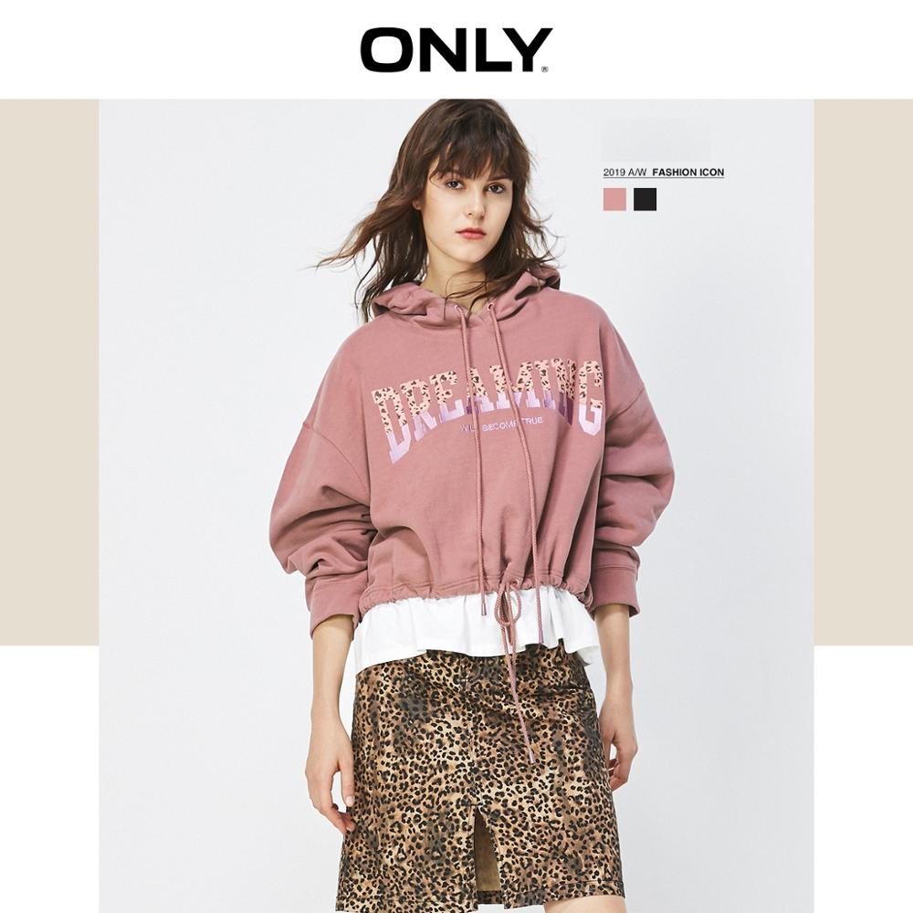 ONLY  Autumn Winter Women's Fake Two-piece Leopard Print Brushed Sweatshirt | 11939S576
