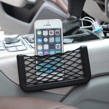 Car Net Bag Phone Holder Storage Pocket for impreza skoda octavia 2014 dacia duster subaru tribeca forester citroen c5 bmw e46
