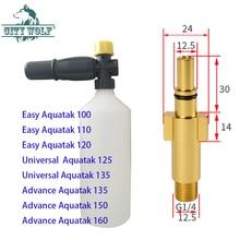 Pistolet à mousse pour bosch easy aquatak 100, universel, nettoyeur à haute pression, pièce de nettoyage de voiture, 125