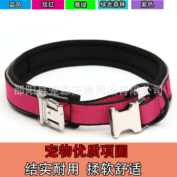 Pet Nylon Collar Metal Buckle Bite-proof Protector With Reflective Strips Medium And Small Dogs Usable Pet Supplies