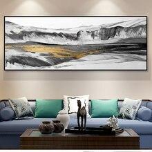 Китайский Золотой горный hd Современная Абстрактная живопись