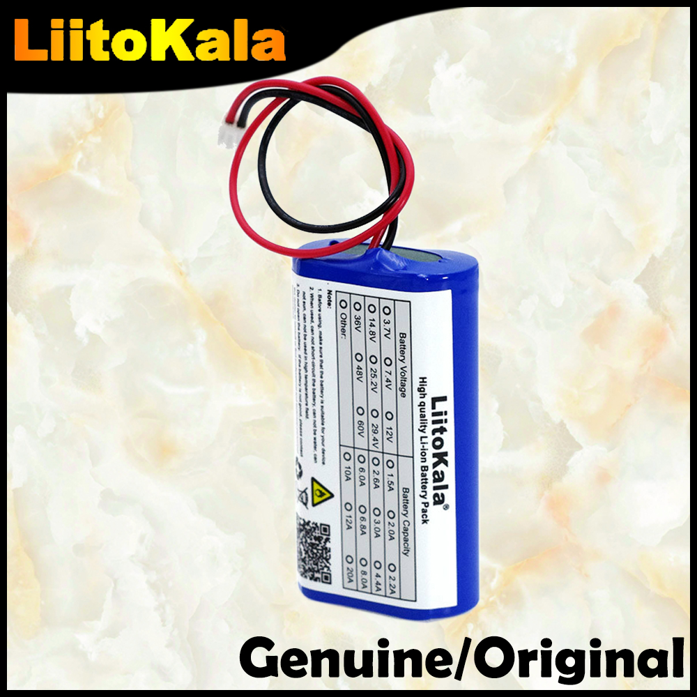 LiitoKala 7.2 V / 7.4 V / 8.4 V <font><b>18650</b></font> lithium <font><b>battery</b></font> 2600 mA Rechargeable <font><b>battery</b></font> <font><b>pack</b></font> megaphone speaker protection board image