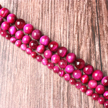 Hot Sale Natural Stone Rose Red Hu Beads 15.5 Pick Size: 4 6 8 10 mm fit Diy Charms Beads Jewelry Making Accessories