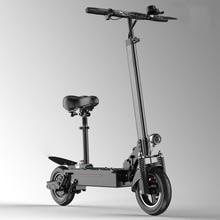Скутер электрический с литий-ионным аккумулятором складной легкий высокоскоростной взрослый коммутирующий перезаряжаемый моторизованный Patinete Electrico