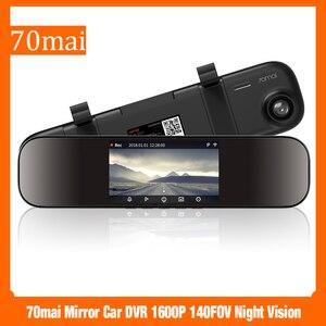 Зеркало-видеорегистратор 70mai 1600P 140FOV с ночным видением, автомобильная камера-Регистратор 70mai с 24-часовым парковочным монитором