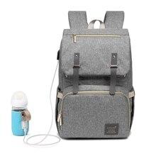 Дорожный органайзер для подгузников многофункциональный мешок для мамы большой емкости Детские Пеленки рюкзаки детские сумки для мамы бутылка сумка