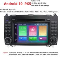 7 Inch 2 Din Android 10 PX5 Car Radio for Mercedes Benz B200 Sprinter W906 W639 AB Class W169 W245 Viano Vito Radio GPS Navi BT