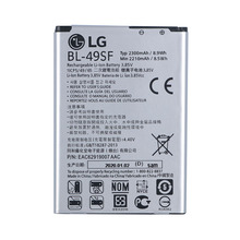 Original BL-49SF Battery For LG H735T H525N G4 mini G4 Beat G4C G4S lg g4c