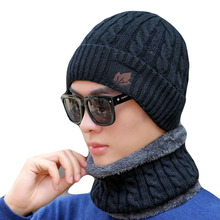 High Quality Winter Scarf Hat Men And Women Maple leaf Outdoor Warm Beanie knitting Cap Bone Cotton Skullies Balaclava