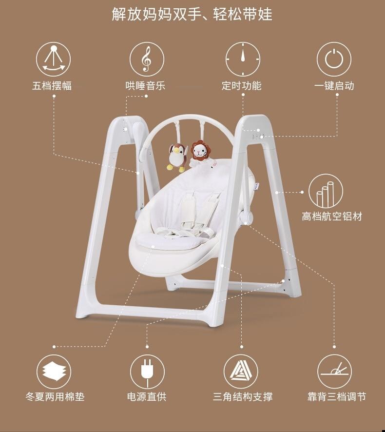 H76663d82b48c4f7bb74f105c96567cebt Electric Baby swing baby rocking chair multi-function Aviation aluminum baby cradle bed recliner comfort cradle berceau quality