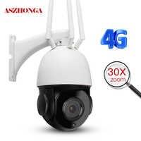 30X Zoom óptico wifi en casa cámara de seguridad 1080P HD inalámbrica 3G 4G tarjeta SIM cámara domo de velocidad cámara ip cctv cámara de vigilancia en exterior