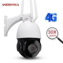 Caméra de Surveillance dôme extérieure IP WiFi 3G/4G HD 1080P, dispositif de sécurité domestique sans fil, avec emplacement pour carte SIM, Zoom optique x30