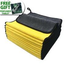 Полотенце из микрофибры салфетка для мытья автомобиля полотенце