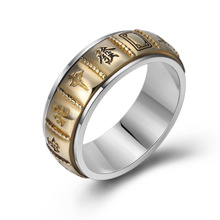 925 Sterling Silver Jewelry Men Women Creative Chinese Mahjong Ring Lucky Fashion Letter Couple