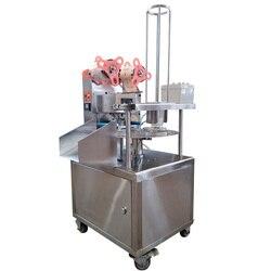 Mleko sojowe sok owocowy napoje maszyna napełniająco-zgrzewająca