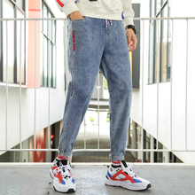 UYUK2019 Autumn Loose Tide Brand Jeans Casual Pants Korean Version Of The Self-cultivation Beam Feet Men's Hip Hop girls jeans small pants 2018 new children s korean version self cultivation fashion broken holes pencil pants