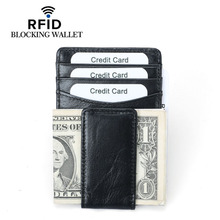 New Cowhide Slim Card Case Bag Fashion Small Wallet ID Credit Cards Pack Money Clip Geniue Leather Cash Pocket