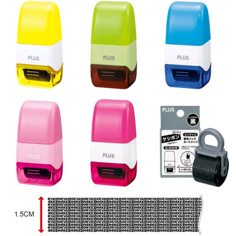 1PCS New Creative Identity Privacy Protection Roller Stamp Information Coverage Data Protector Messy Code Roller Stamp in Badge Holder Accessories from Office School Supplies