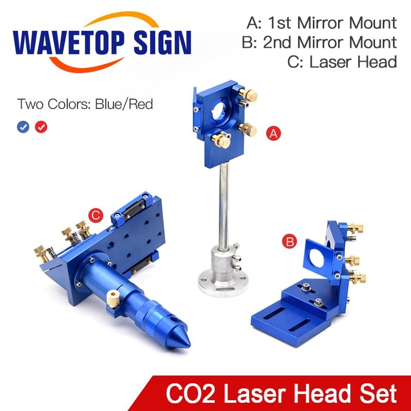 CO2 Laser Head Set Reflective Mirror & Focusing Lens Integrative Fixture Mount Holder For Laser Engraver Cutting Machine Parts