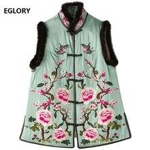 Пальто размера плюс верхняя одежда 2020 осенне зимний брендовый
