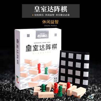 Chińskie szachownice Puzzle gra planszowa królewskie przyłożenie chińskie szachownice Puzzle rozwój mózgu chińskie szachownice tanie i dobre opinie CN (pochodzenie) Excessive Royal Touchdown Chinese Chequers Chess Entertainment Chess Game Paper Box Fabric Parent-Child Games Entertainment Puzzle Thinking Ability