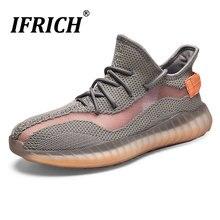Популярная мужская обувь для бега удобные спортивные мужские кроссовки супер легкая спортивная обувь для мужчин сетчатая дышащая мужская обувь
