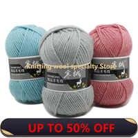5 uds 100g/DIY suave y grueso de lana hilado de croché de lana hilo de tejer a mano hilado de la Cachemira jersey de lana para tejer hilo