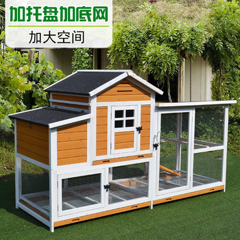 Chicken Coop Large Size Chicken House Household Large Outdoor Chicken Cage Breeding Cage Wooden Chicken Cage Wooden House