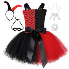 Harley Quinn Tutu Dress Red Black Fancy Children Girls Carnival Halloween Joker Clown Cosplay Costume Kids Birthday Party Dress