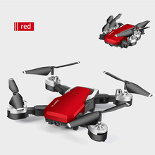 цена Foldable Drone RC Quadcopter Drone with WiFi FPV 1080P/720P/No Camera RC helicopter toys for kids Flying drones toy онлайн в 2017 году