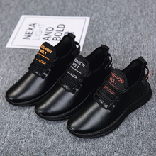 Leather Sneakers Men 2020 Spring Autumn New Casual Lace-up Flat Shoes Fashion Sports Running Shoe Male Black Leisure Flats Man vianoch new fashion womens ankle boots casual flats shoes black zip up autumn spring shoe lady size 40 41 42 wo1808101